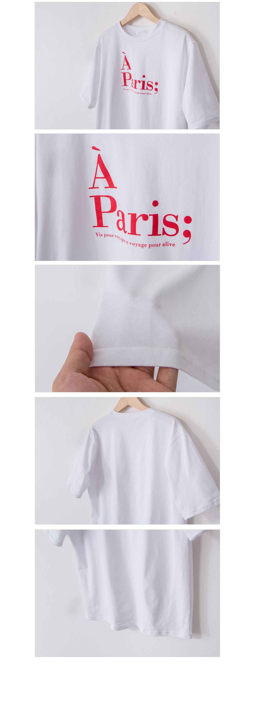 Daily A Paris T-shirt #105874