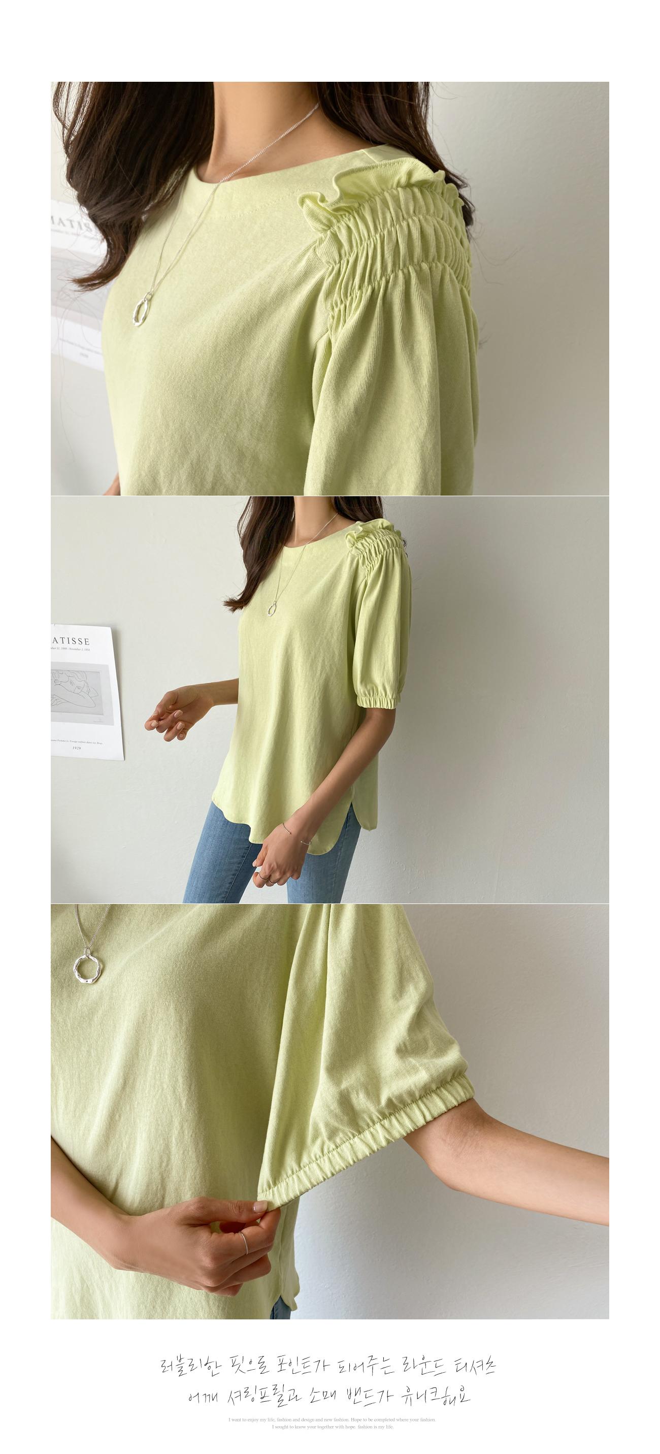 Round ruffled T-shirt #108307