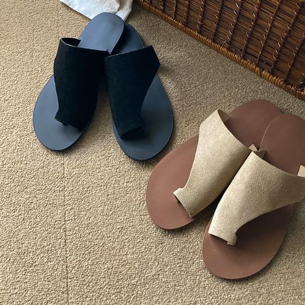 Weeline Slippers