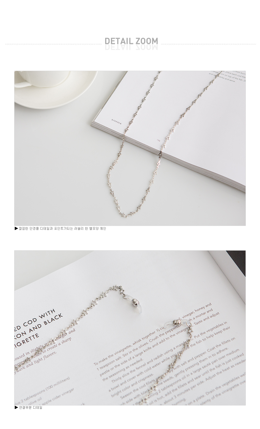 Eyeglasses, a chain of sliver #84546
