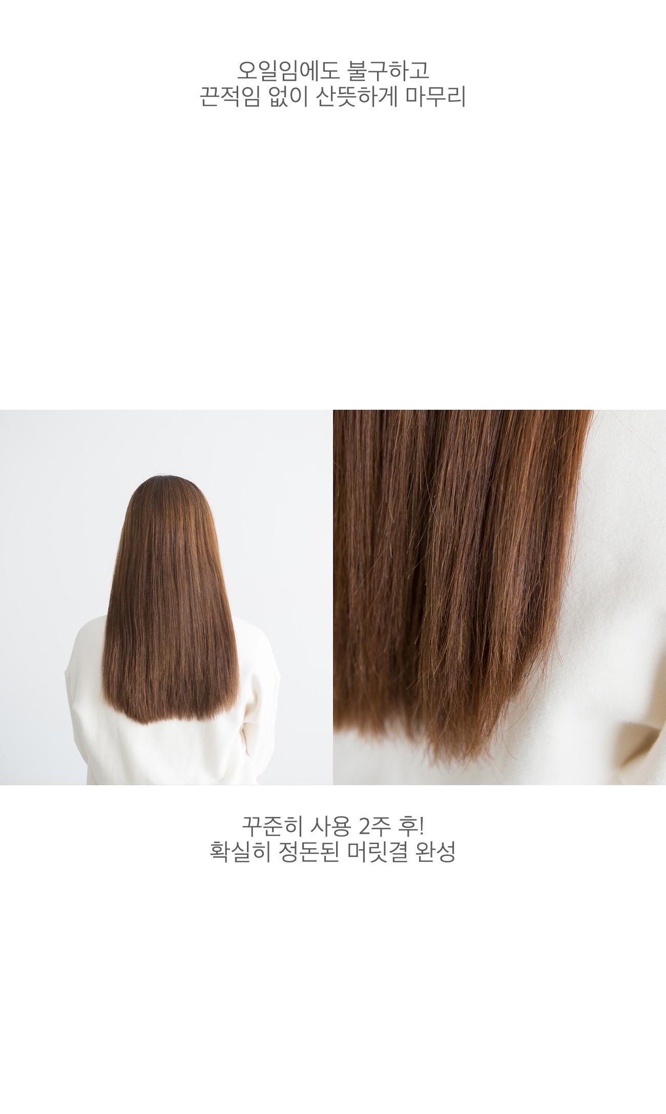 NC Farm Med Foam Seed Hair Oil #HR706
