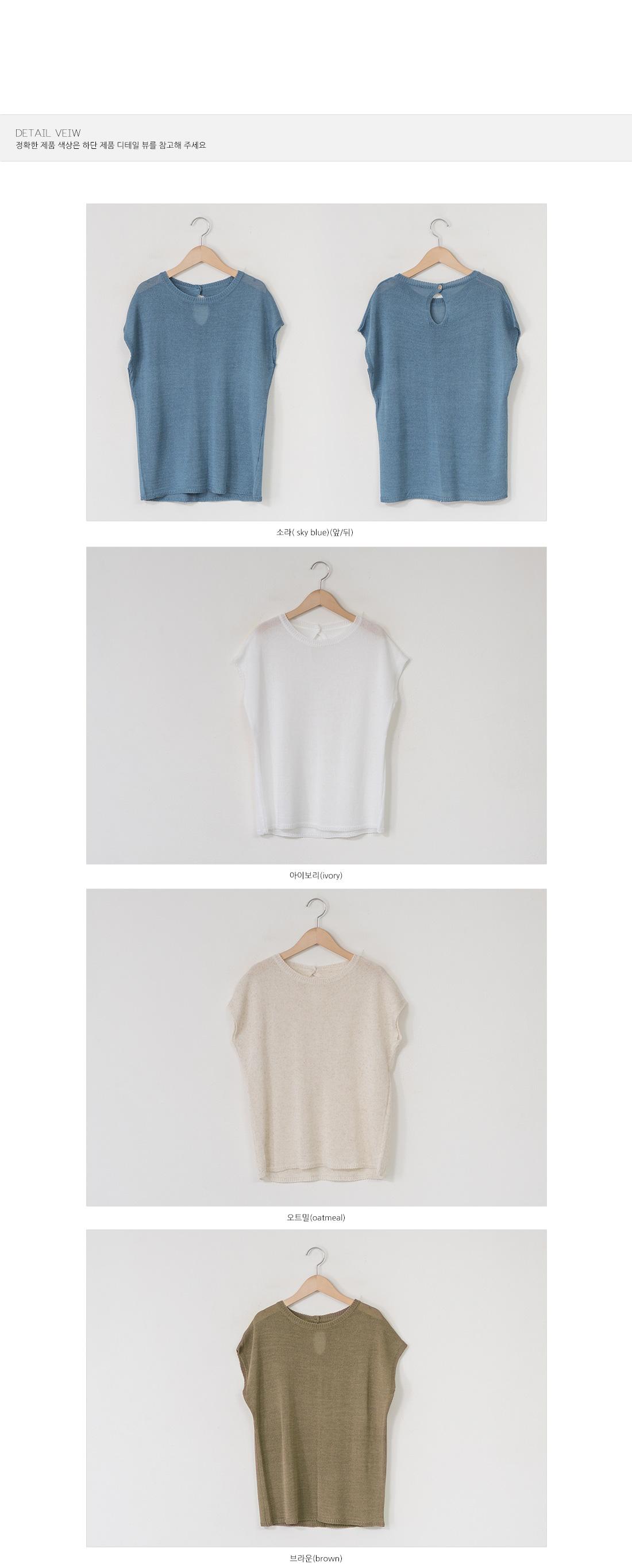 Daily Summer Cool Linen Knit #107096