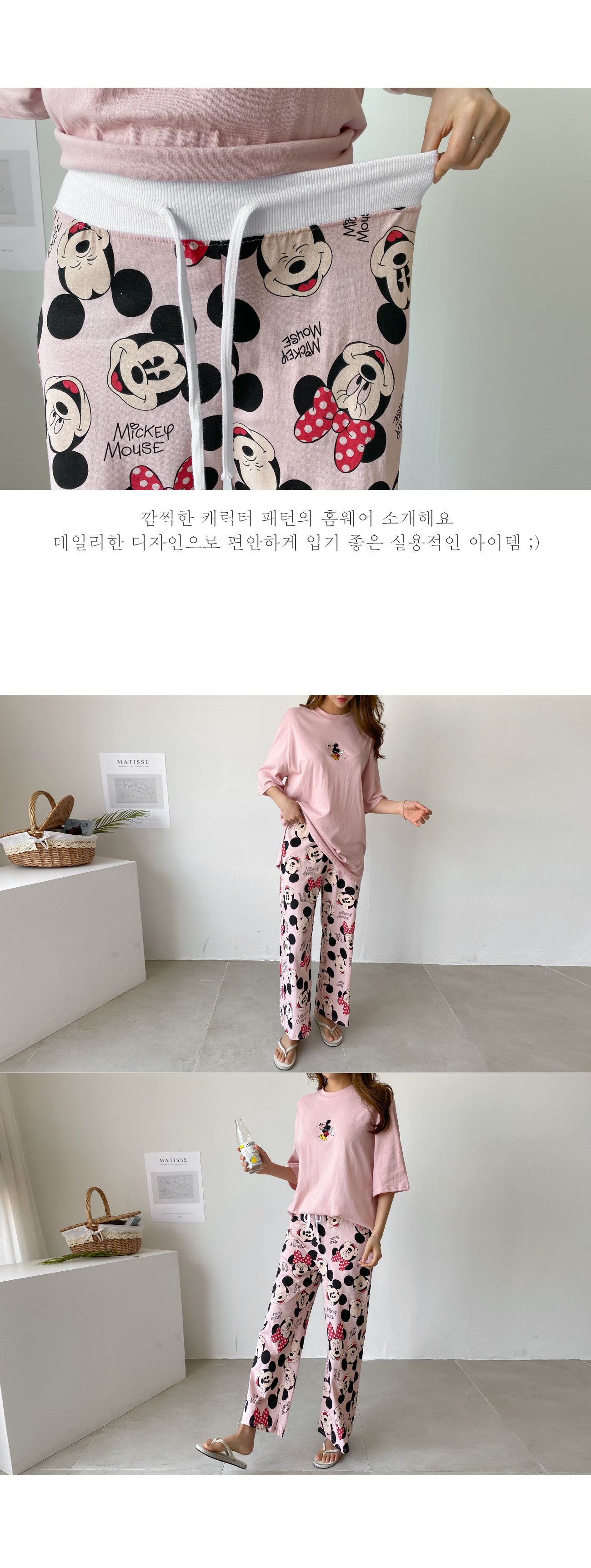 Character Home Wear Set #92527