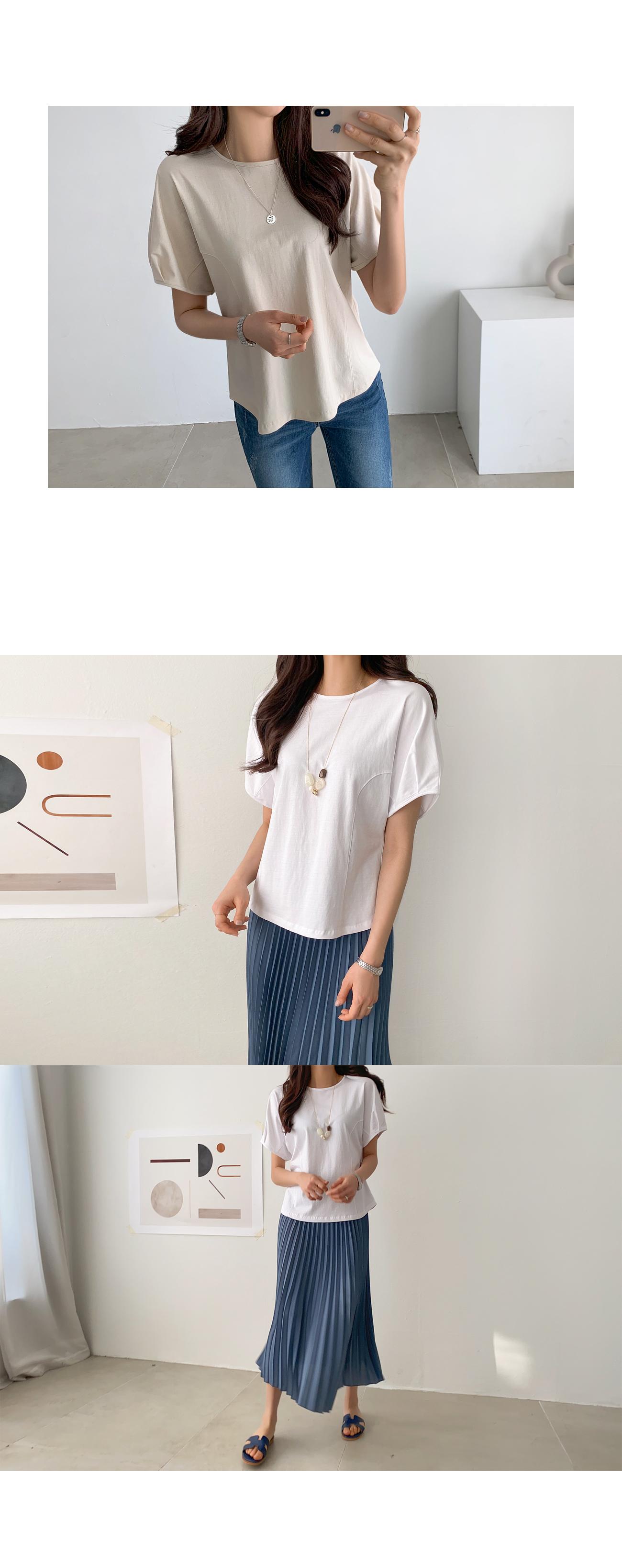Tulip Shirring Puff T-shirt #108158