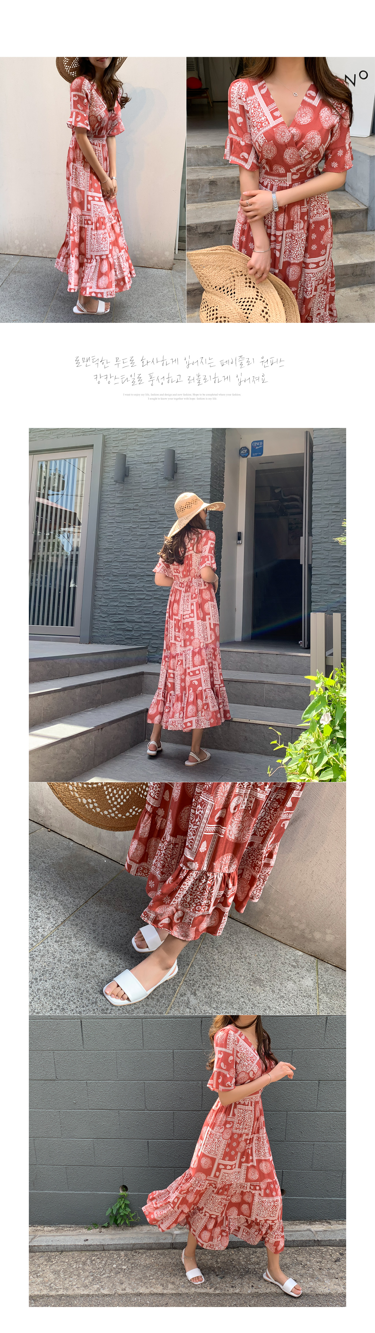 Paisley V Neck Dress #37531