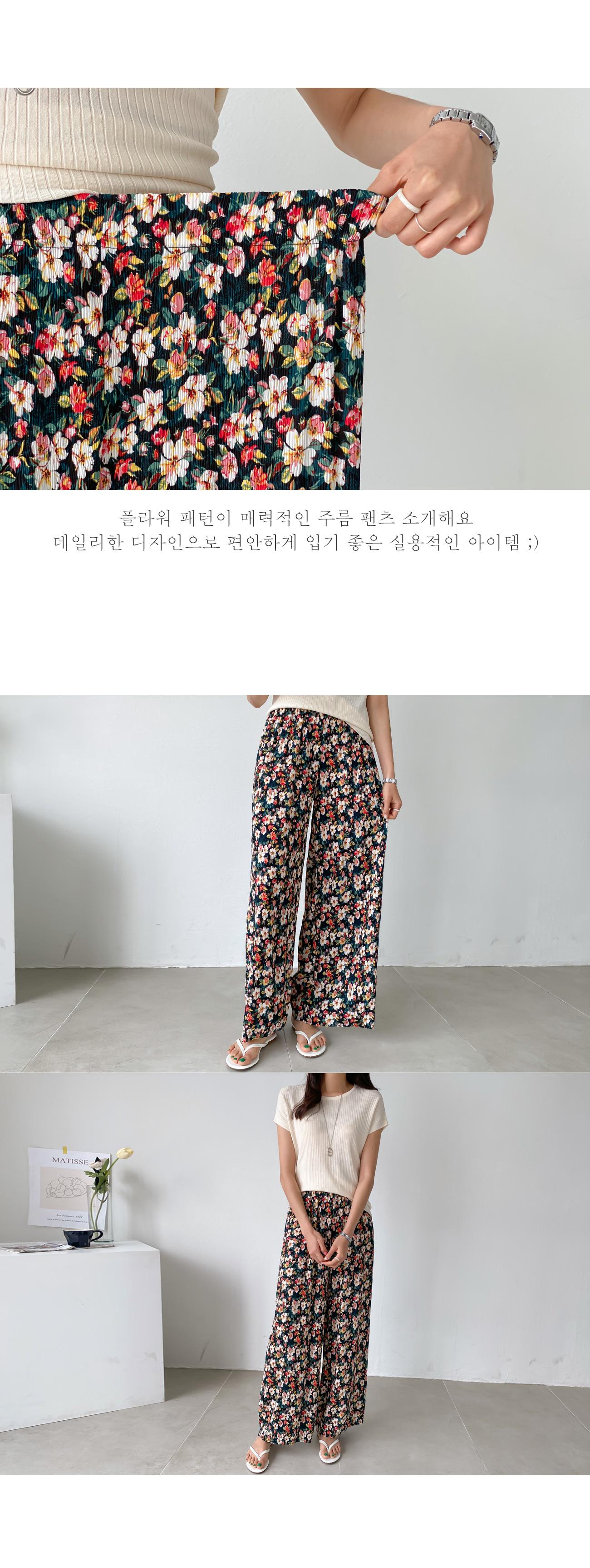 Wrinkle-Free Flower Banding Pleated Pants #75803