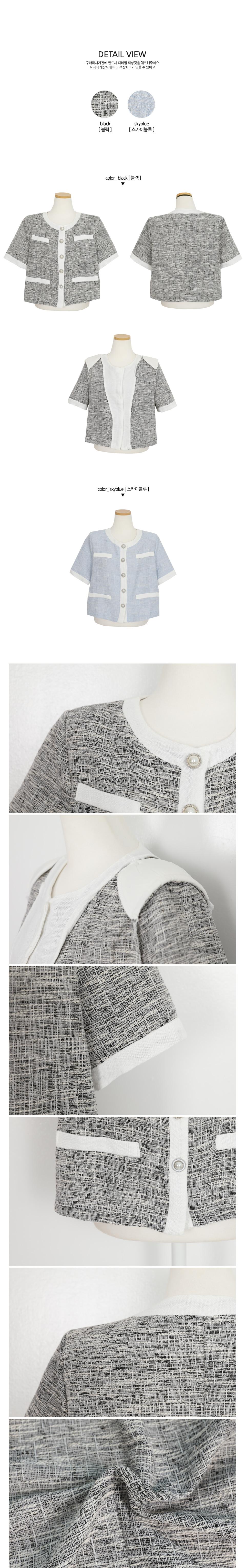Tone tweed cardigan jacket