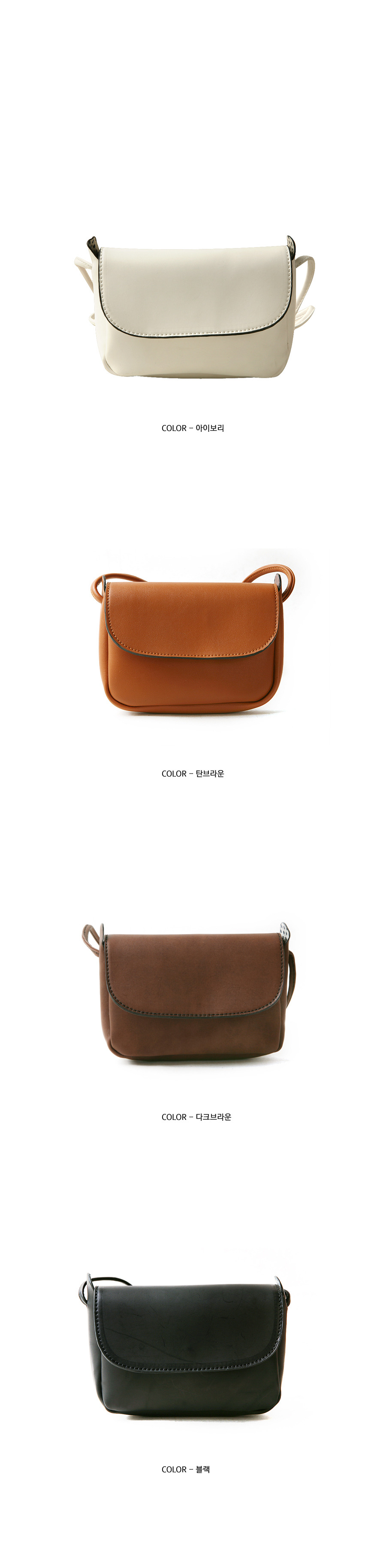 Simple Edge Mini Cross Bag