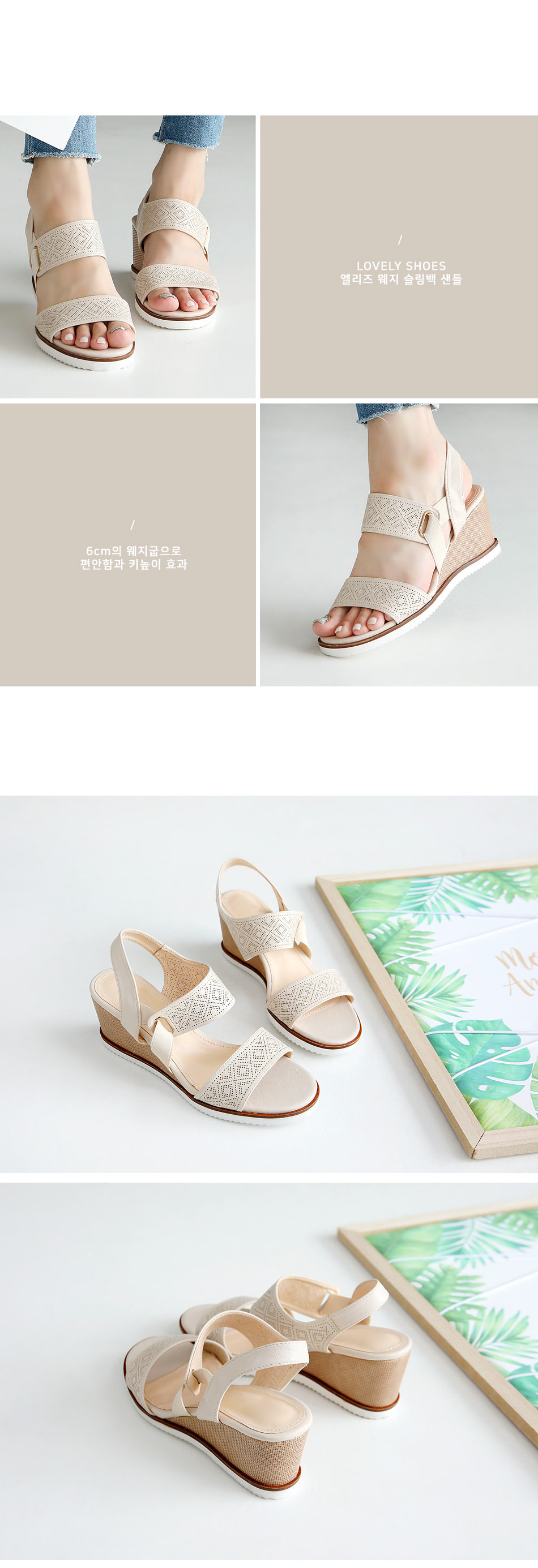 Ellie's wedge slingback sandals 6 cm