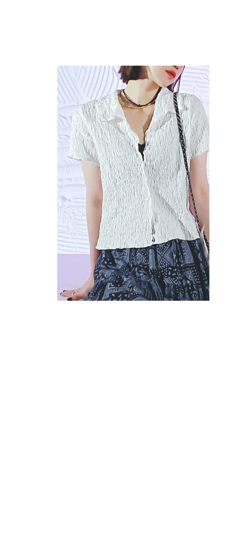 Wrinkle color T-shirt & cardigan