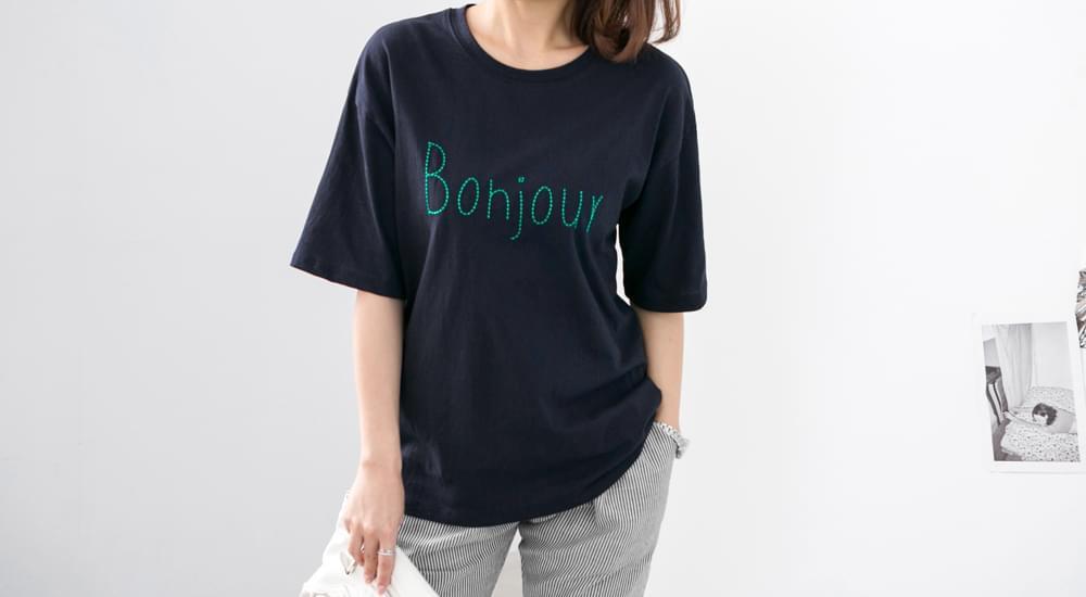 Bonjour Embroidered Short-sleeved T-shirt #103835