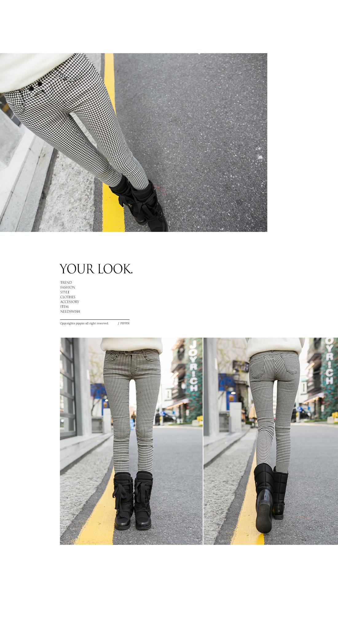 Vetir Check Pants #70463