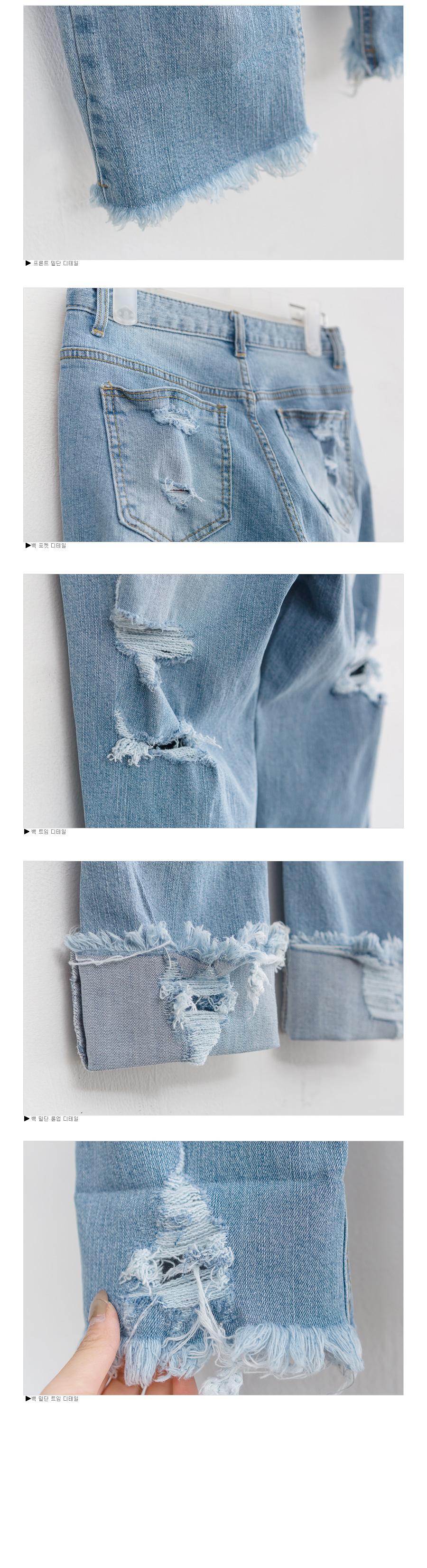 Terran Straight Fit Damage Pants #73405