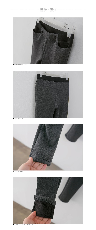 Sherea Banding Raised Pants #71071
