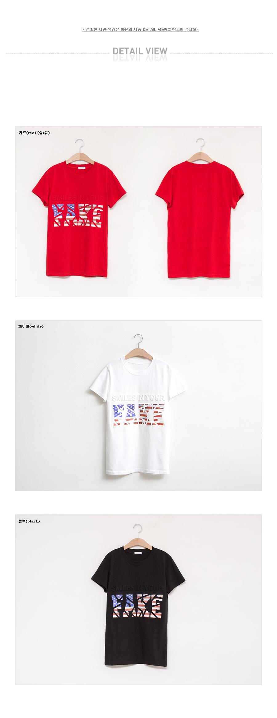 Fake vintage embossed t-shirt #103794