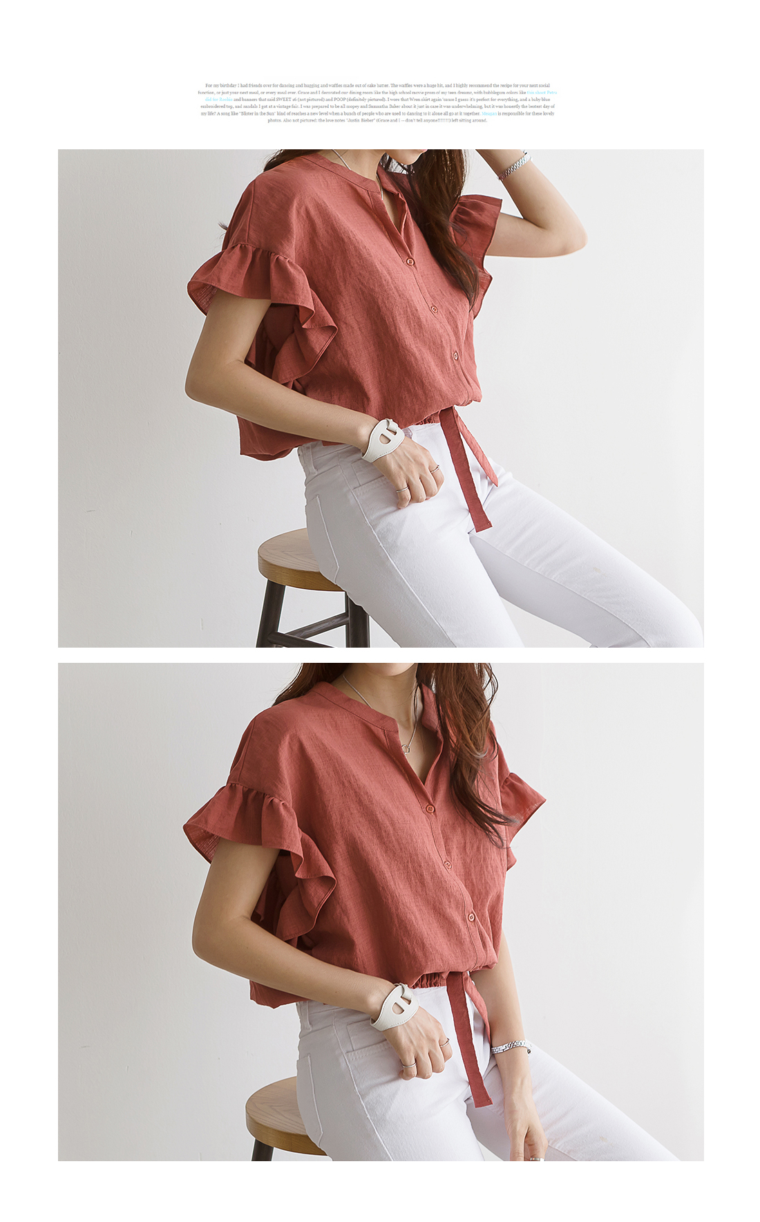 Bali ruffle blouse #44223