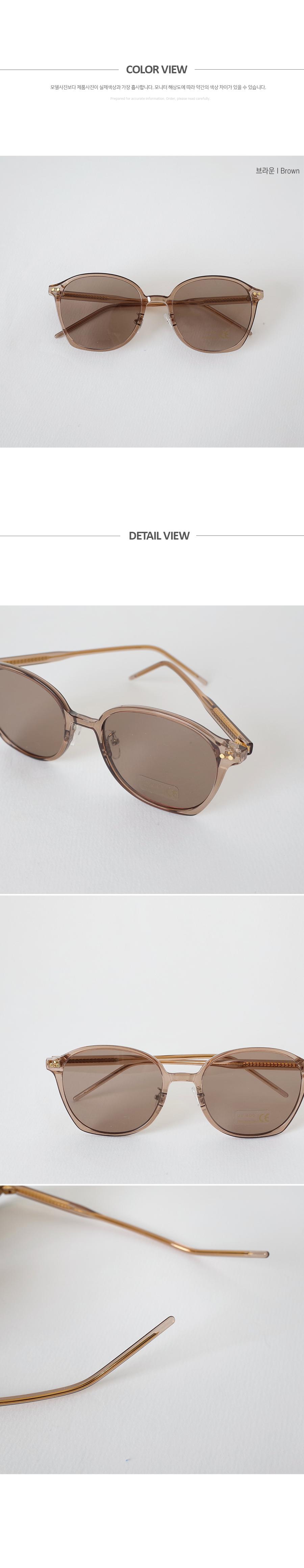 High-quality brown sunglasses