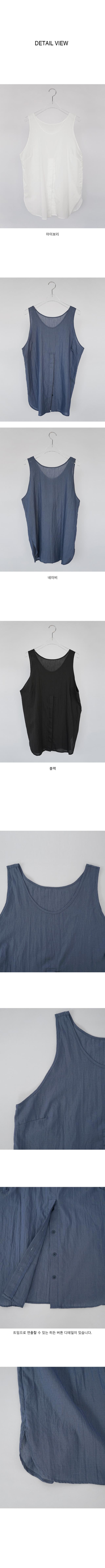 hidden button slit blouse
