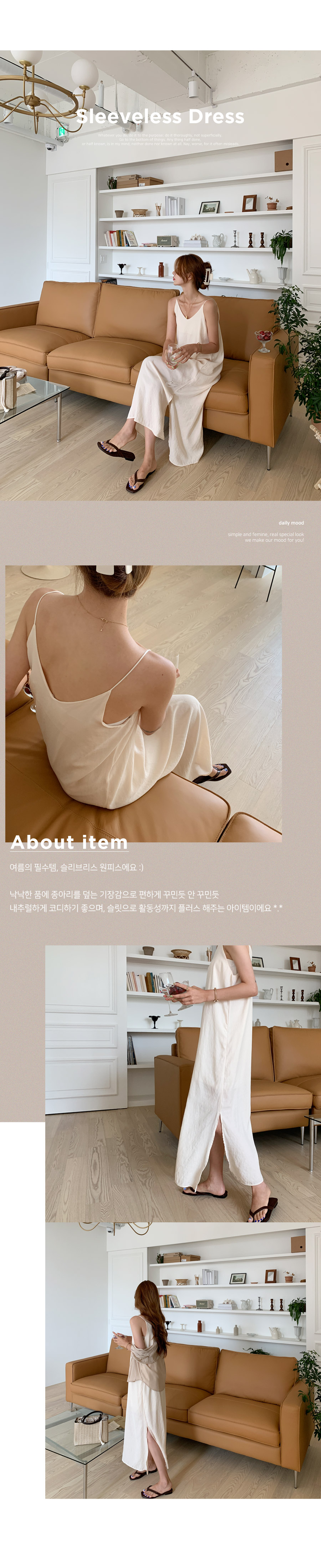 Andy Lee's Sleeveless Long Dress