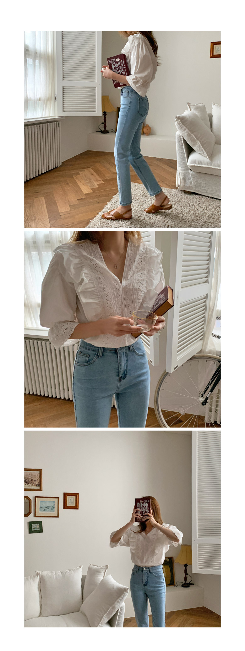 Flow punching frill blouse