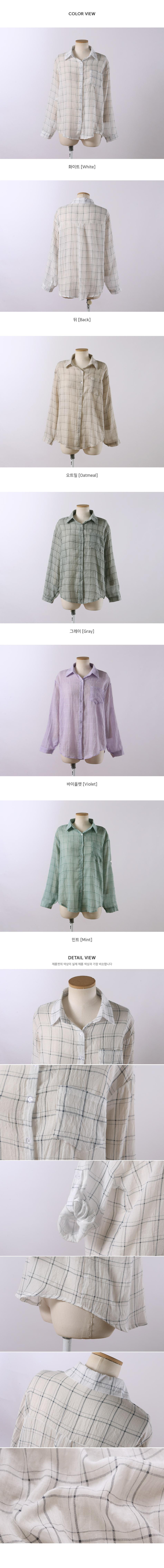 Minnet Check Pastel Shirt shirt
