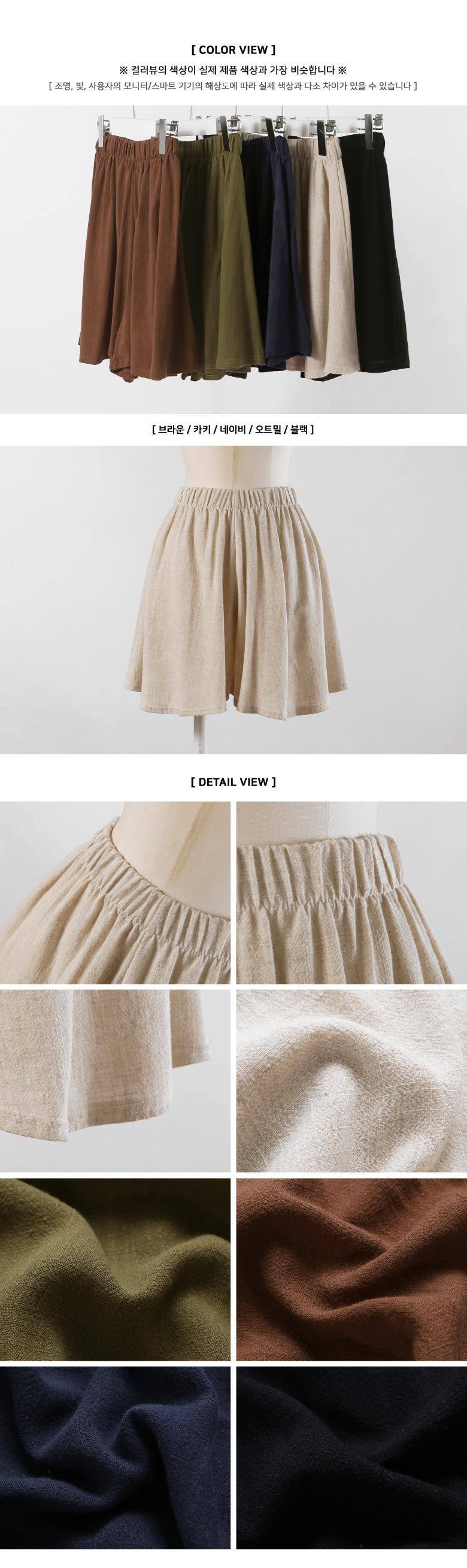 Loose linen banding flare short pants