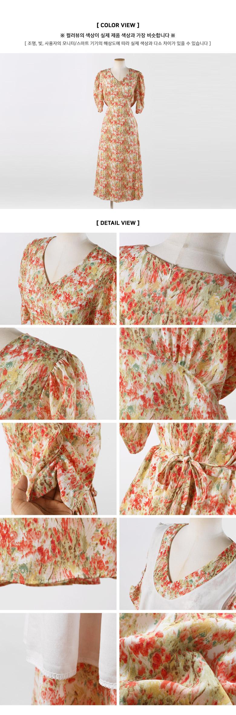 Rachel Flower Long Dress