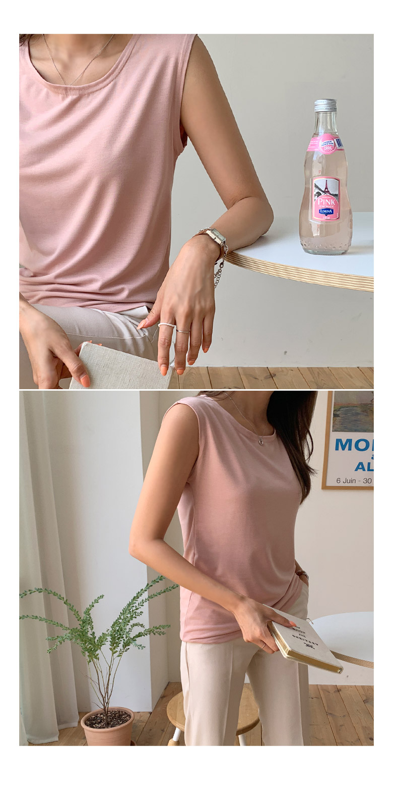 Eco Daily Tencel Sleeveless T-shirt