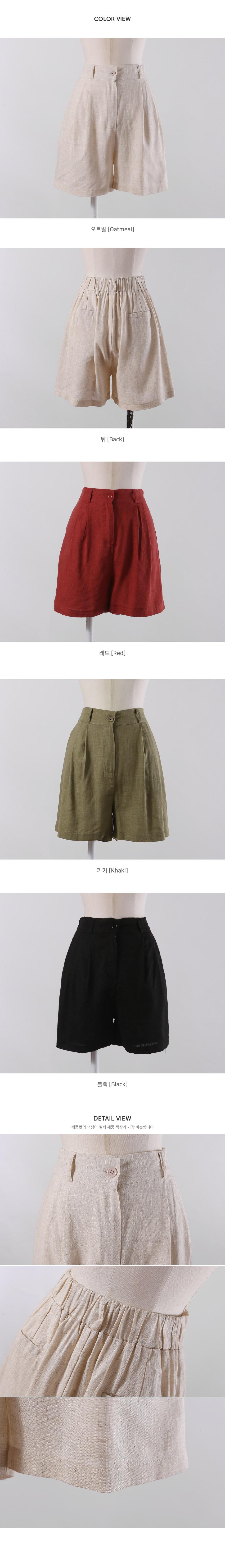Deli linen pin tuck 4 slack pants