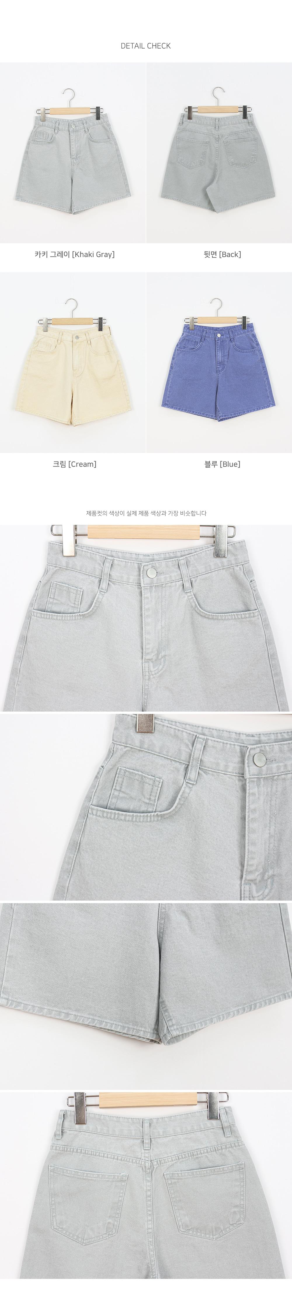 Laugh straight fit short denim pants