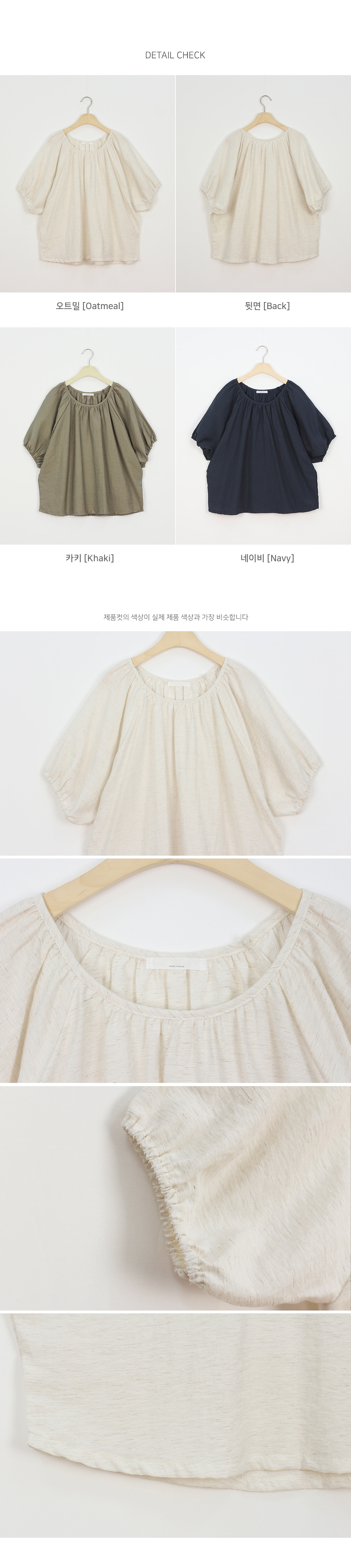 Mellund puff sleeve blouse