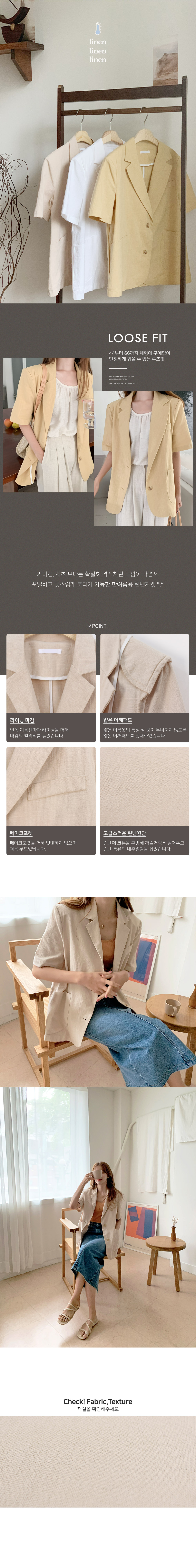 Fedo loose fit daily linen jacket
