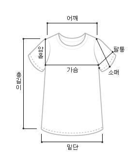 Blin cropped T-shirt