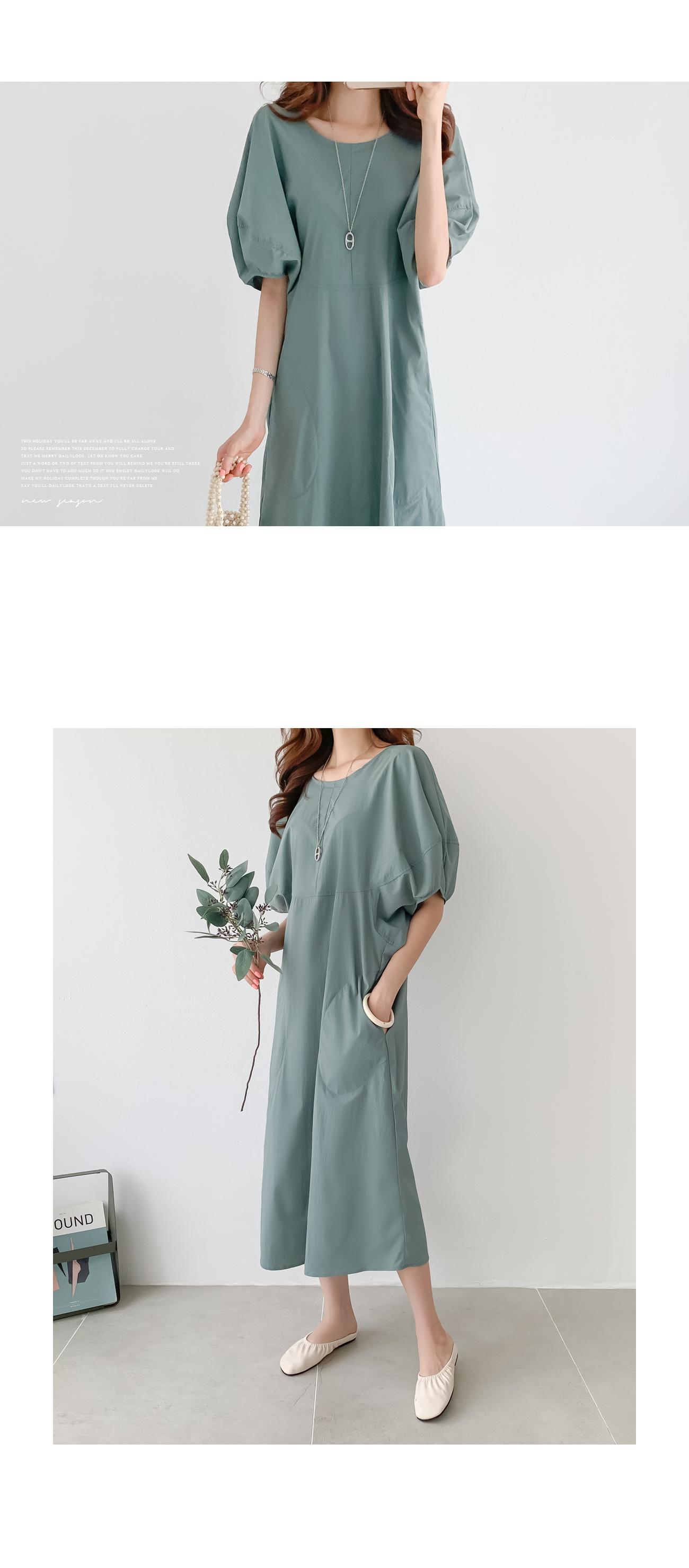 Puff sleeve pocket long dress #37214