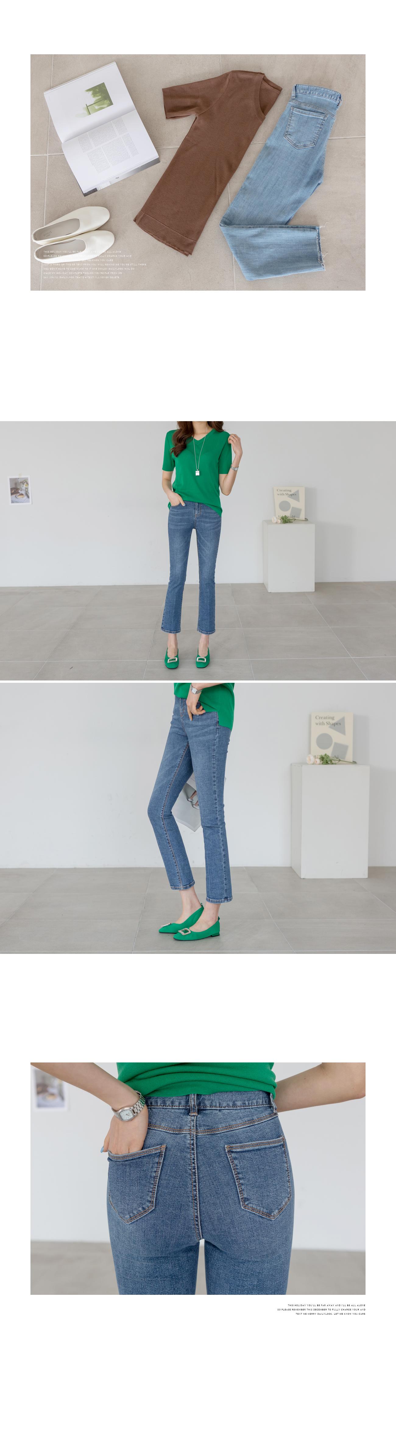 Daily semi-boots denim pants #75284 medium size S available