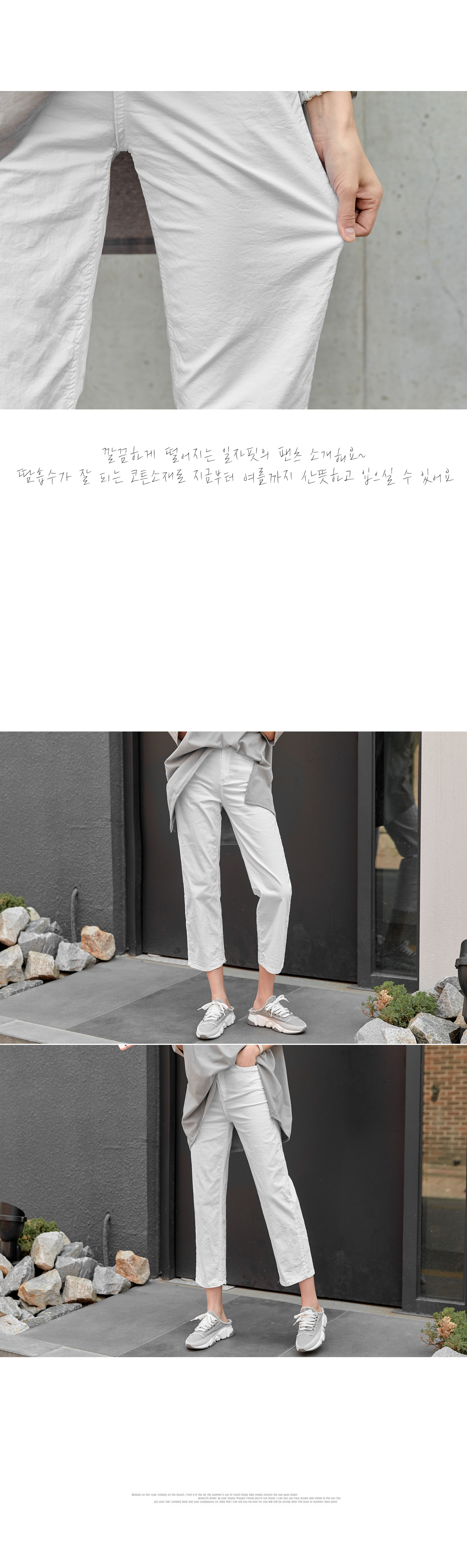 Summer Basic Date Pants #75279 Black M Available
