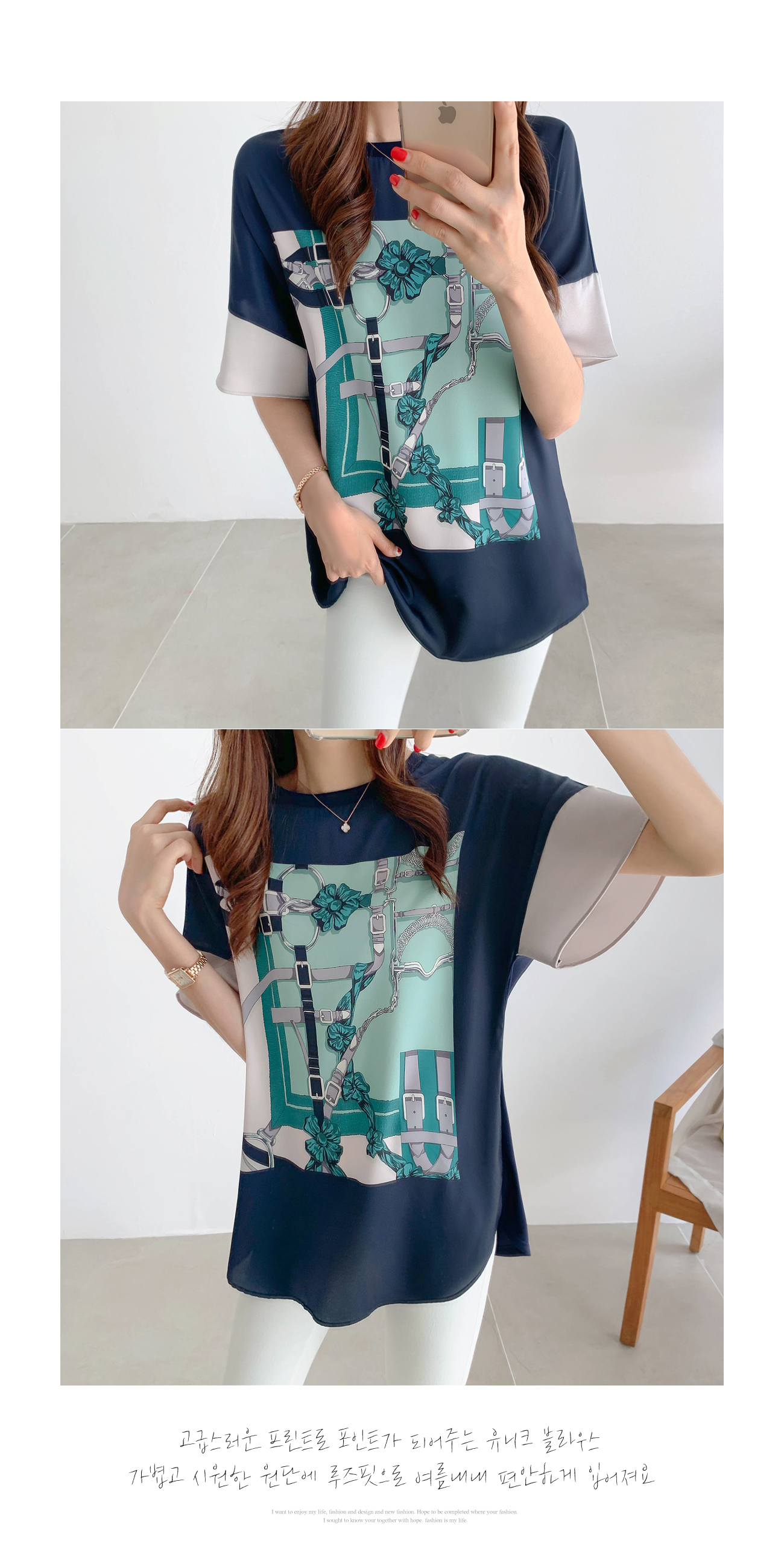 Royal Belt Short Sleeve Blouse #44541F Available