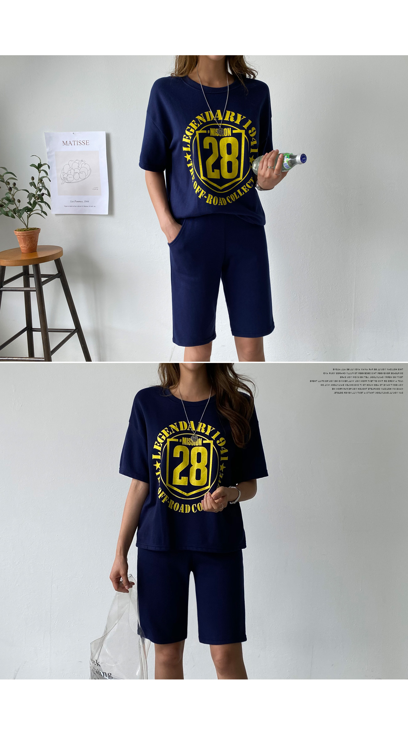 Legend printing banding pants set #92551