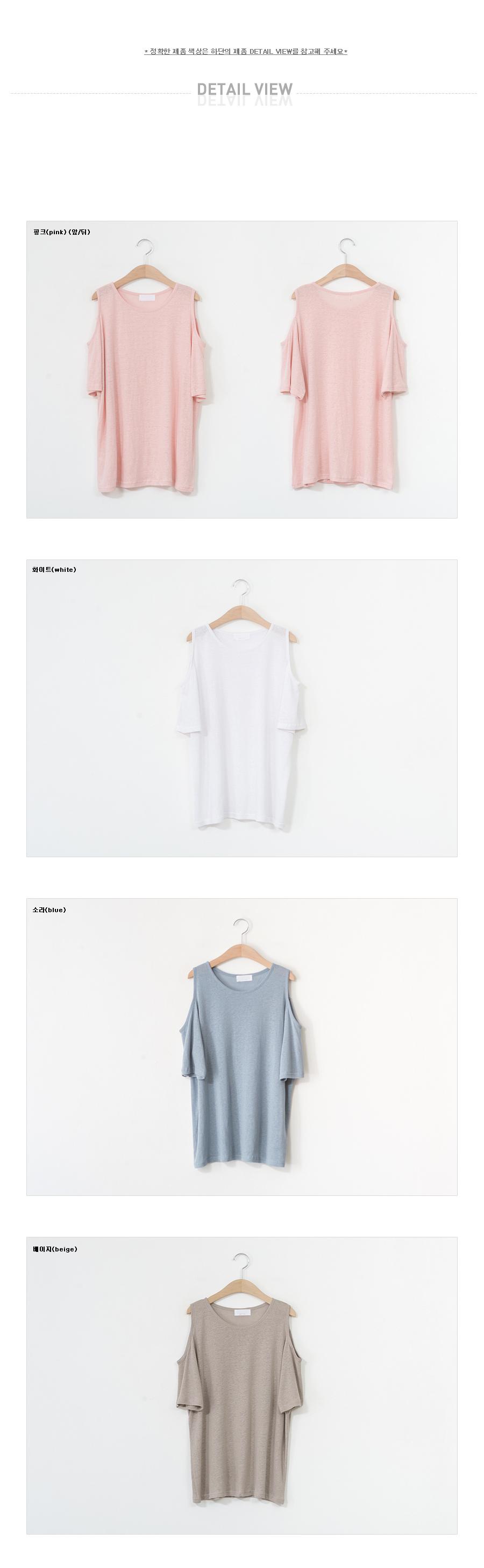 Kaze Linen Shoulder T-shirt #103944 F/L(77~88) Available