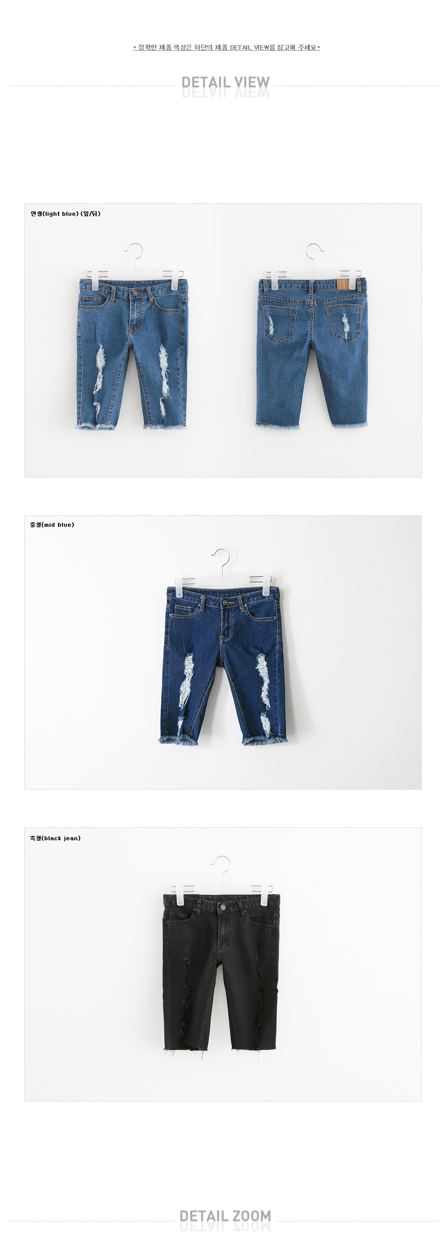 Commissioned Destroy 7 Pants #72960 Hearing S Available