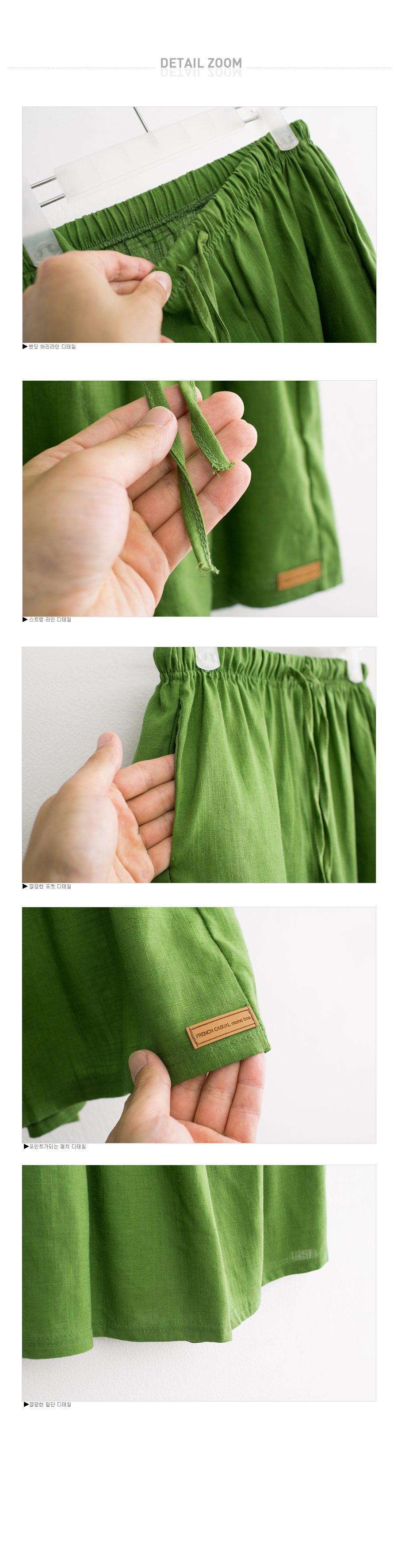 Glenda Banding Linen Pants #73097