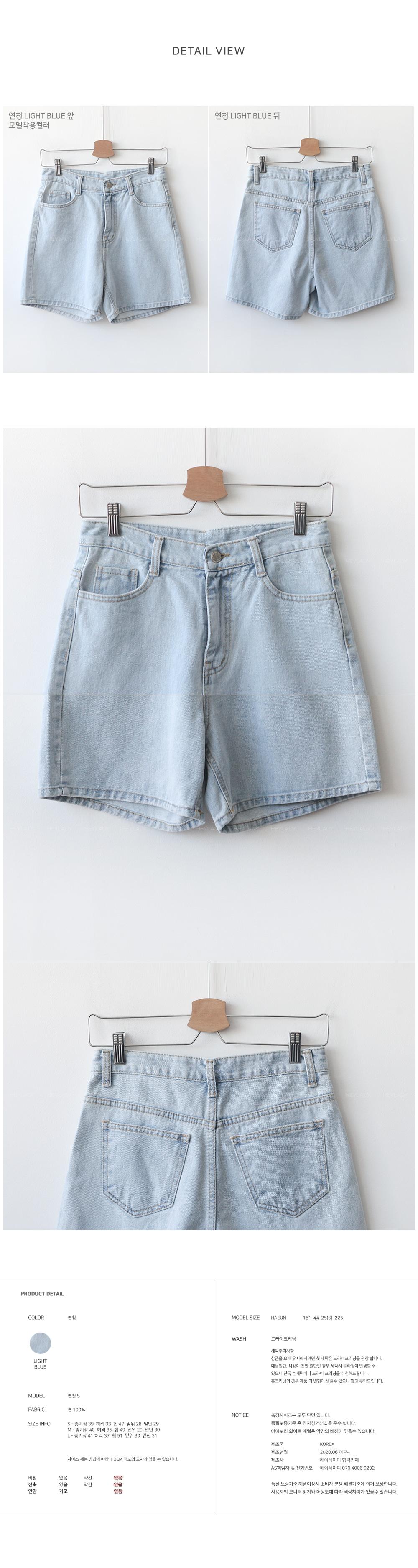 Internet denim short pants