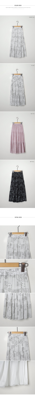 Paisley Cancan Long Skirt