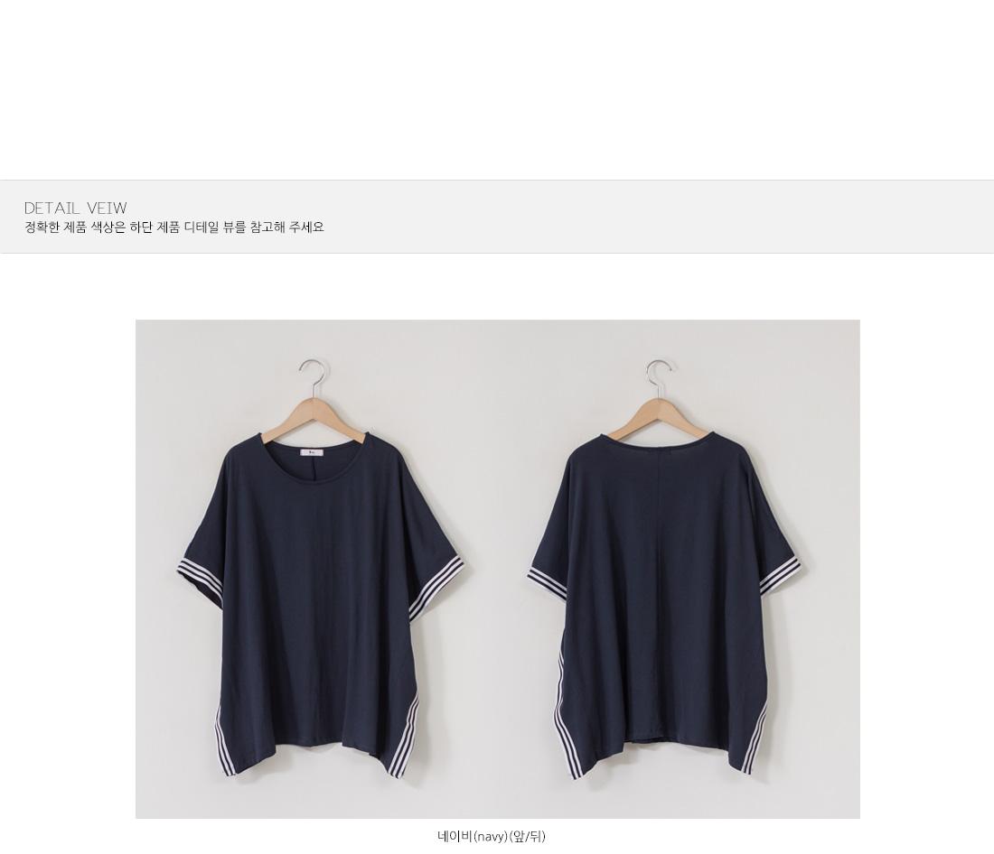 Loose Fit Stingray T-shirt #107238