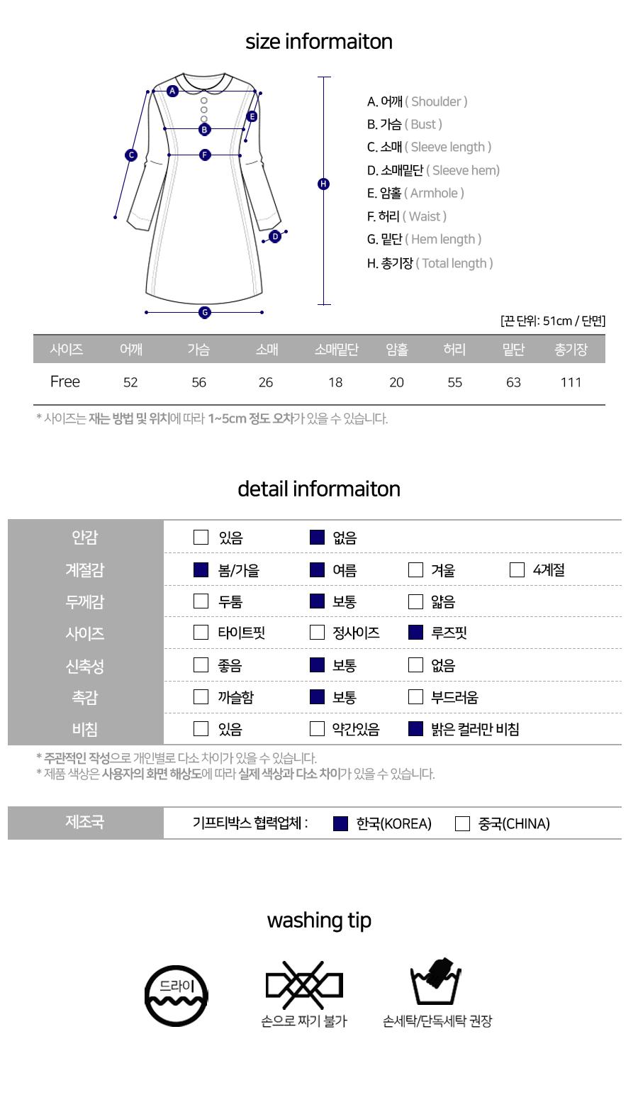 Official back printing box long dress