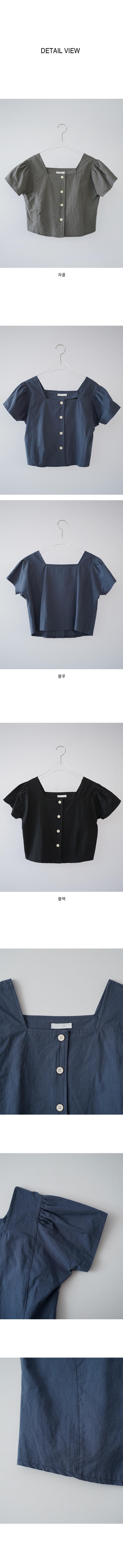 half blouse and midi skirt set