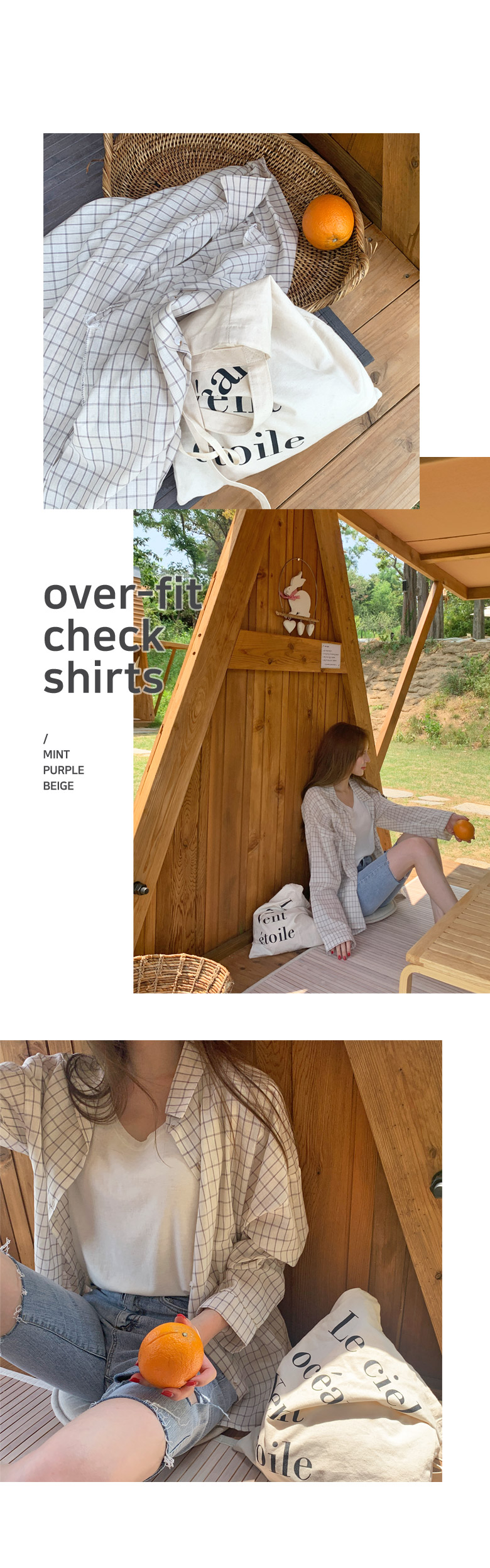 Dobright Overfit Check shirt