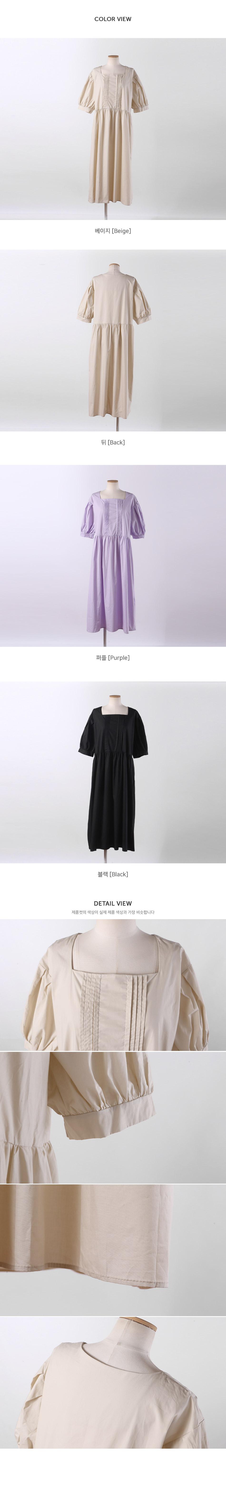 Crampin Tuck Square Over Long Dress