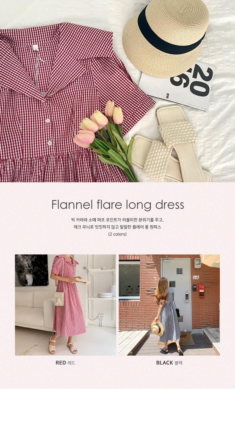 Fuen Check Flare Long Dress