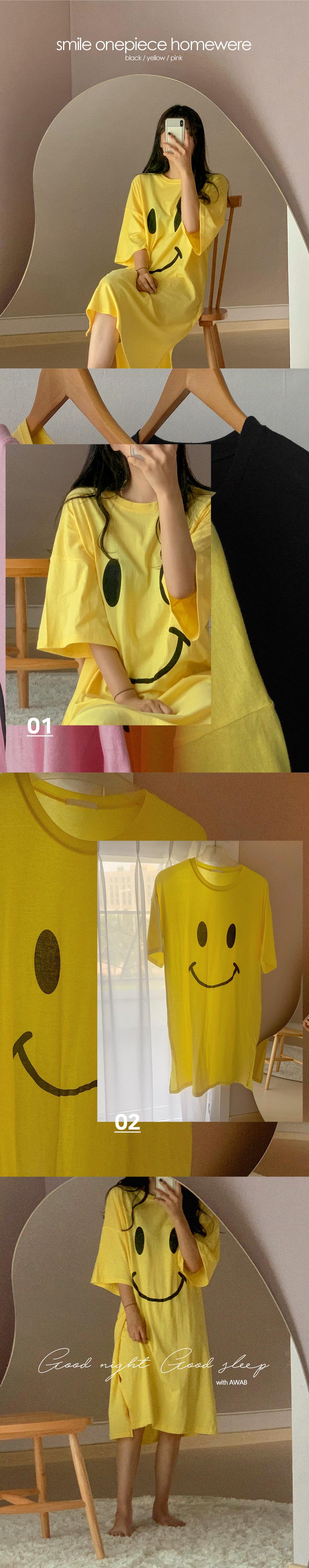 Smile Long Dress
